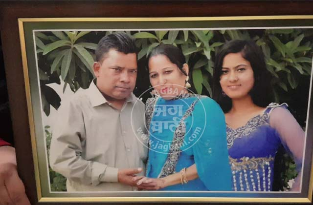 PunjabKesari, only daughter saved her father's life by putting his life at stake