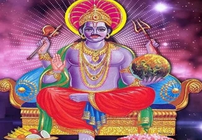 PunjabKesari, Shani dev, Shani image, शनि देव