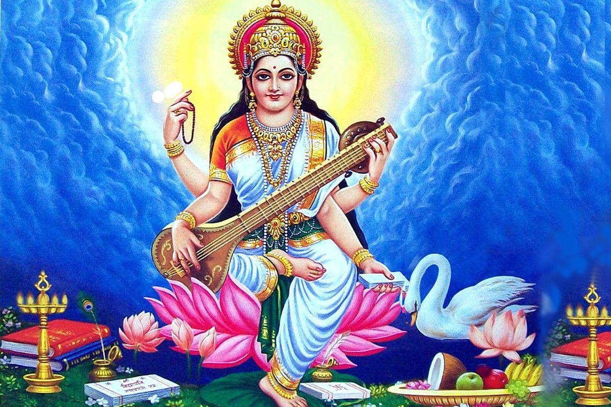 Punjab kesari, Devi Sarawati Mantra, Saraswati Mantra in hindi, Mata Sarwati, Goddess Saraswati, Saraswati Worship Mantra, mantra Bhajan Aarti, Saraswati Worship, Saraswati Pujan, Vedic Shalokas, Vedic Shalokas in hindi, Vedic mantra in hindi