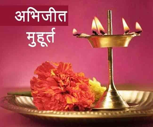 5th August Ram mandir bhoomi pujan, राम जन्मभूमि अयोध्या, Ayodhya Ram Mandir Bhoomi Pujan, Abhijeet Muhurta, अभिजीत मुहूर्त, Jyotish Gyan, Jyotish Shastra, Astrology, Importance of Abhijeet Muhurta, Hindu Shastra, Dharm, Punjab Kesari