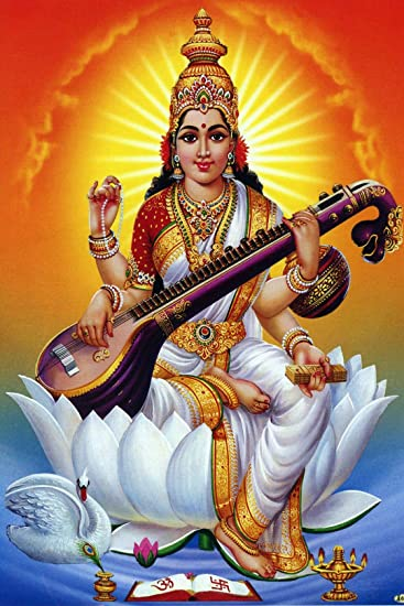 PunjabKesari, Devi Sarawati Mantra, Saraswati Mantra in hindi, Mata Sarwati, Goddess Saraswati, Saraswati Worship Mantra, mantra Bhajan Aarti, Saraswati Worship, Saraswati Pujan, Vedic Shalokas, Vedic Shalokas in hindi, Vedic mantra in hindi