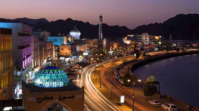 PunjabKesari, Oman City Image, Foreign Country Image