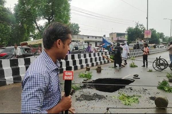 PunjabKesari, Road, Main Line, Truck, Rain, water, Overflow