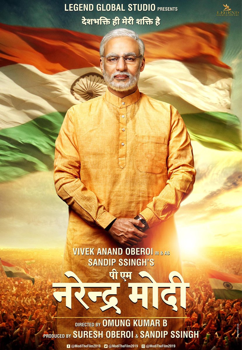 Bollywood Tadka,विवेक ओबरॉय इमेज,विवेक ओबरॉय फोटो,विवेक ओबरॉय पिक्चर,