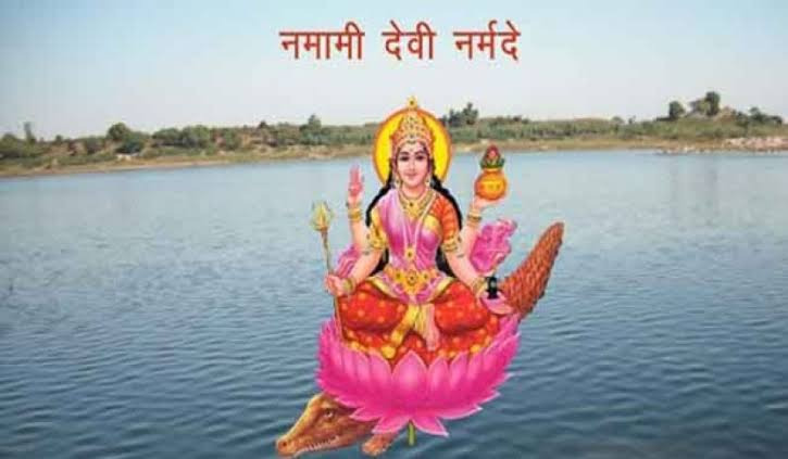 PunjabKesari, Narmada Jayanti 2020, Narmada jayanti 2020 date, Narmada jayanti date, Maa narmada ki katha, Narmada nadi, Narmada River, Narmada maiya ki katha, Dharmik Katha in hindi, Dant katha in hindi, Narmada Chalisa, Maa Narmada Chalisa in hindi, Maa Narmada, Narmada Mantra