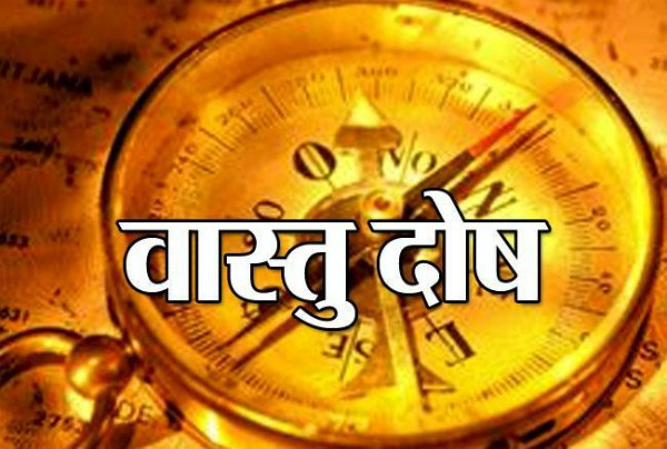 PunjabKesari Vastu Tips For Money