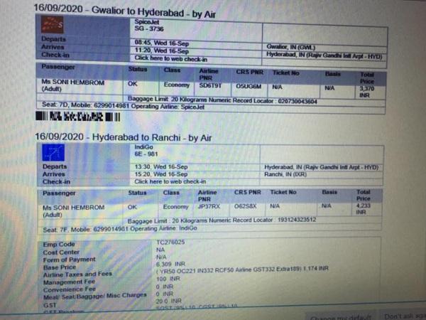 PunjabKesari, Madhya Pradesh, Adani Group, Flight Tickets, Scooters, Jharkhand to Gwalior, to get exams, Gautam Adani