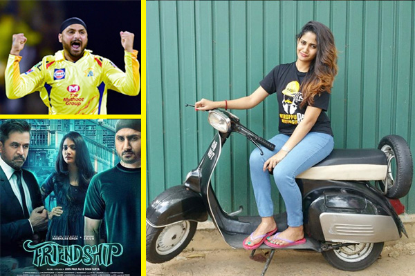 Harbhajan Singh will show in Tamil film Jalwa, pairing with this Sri Lankan actress
