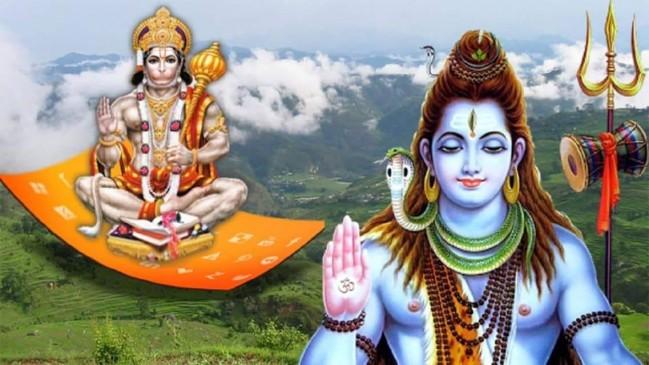 PunjabKesari, Lord Shiva, Bholenath, Lord Hanuman, हनुमान जी, बजरंगबली