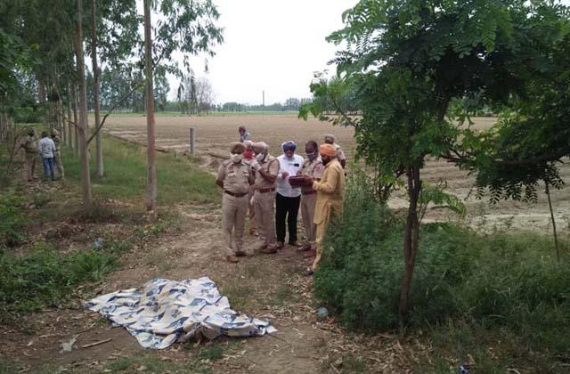 PunjabKesari, Major incident: Woman shot and killed