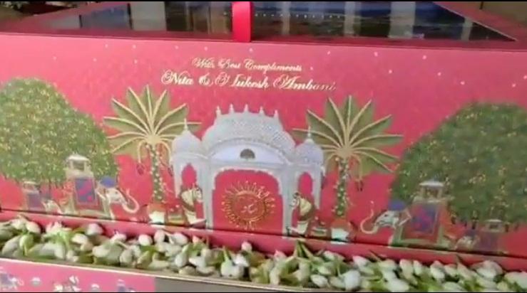 Bollywood Tadka, अकाश अंबानी की शादी का कार्ड इमेज