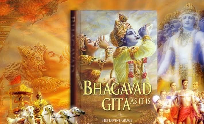 PunjabKesari, Geeta Jayanti 2019, श्रीमद्भगवद्गीता, gita jayanti 2019, गीता जयंती 2019