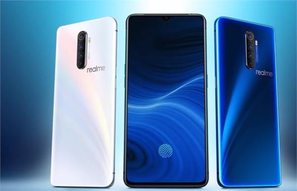 realme x2 pro sale offers smartphone