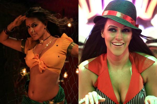 Bollywood Tadka,नेहा धूपिया इमेज,नेहा धूपिया फोटो, नेहा धूपिया पिक्चर