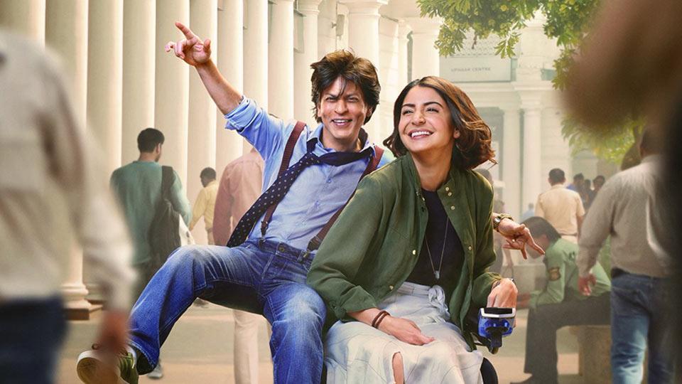 PunjabKesari, शाहरुख खान image,नोटिस image, हाई कोर्ट image, 'जीरो imgae', रेड चिलीज इंटरटेनमेंट image, अनुष्का शर्मा image