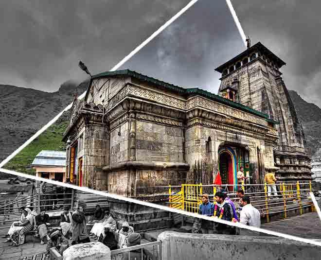 PunjabKesari, kundli tv, Kedareshwar Jyotirlinga, 12 ज्योतिर्लिंग, lord shiva