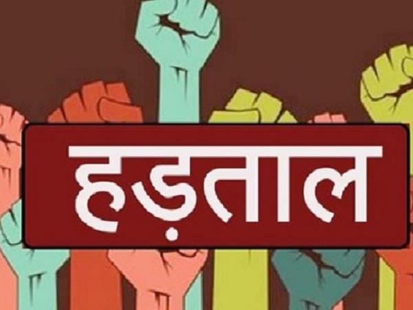 PunjabKesari, Madhya Pradesh News, Vidisha News, Sironj News, Guest Teacher, Indefinite Strike, Kamal Nath Government, Promise Khalafi
