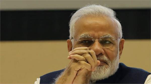 mehbooba mufti narendra modi vijay kumar manmohan singh