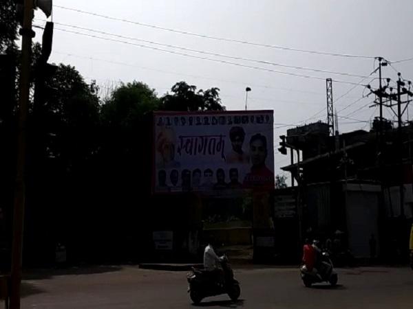 PunjabKesari, Madhya Pradesh News, Gwalior News, Congress, Digvijay Singh, Jyotiraditya Scindia, Jayawardhan Singh, factionalism