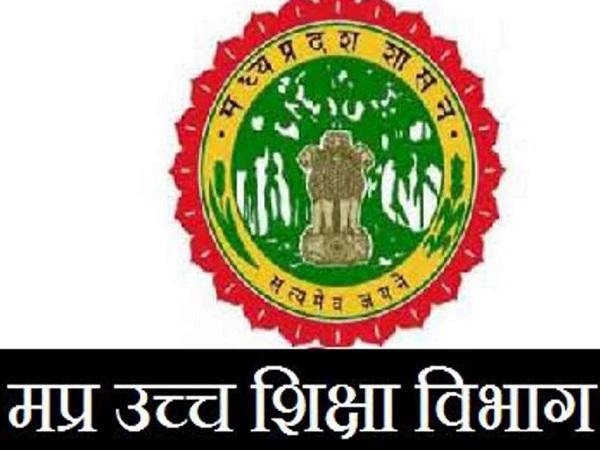 PunjabKesari, Madhya Pradesh News, Bhopal, Madhya Pradesh Higher Education Department, Teacher Recruitment, Secondary Education Recruitment