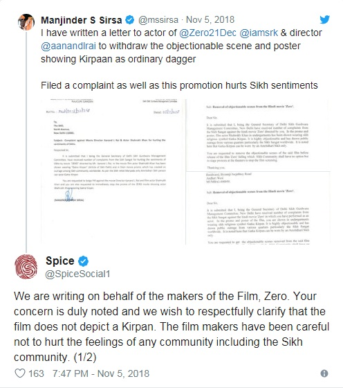 PunjabKesari,शाहरुख खान image,नोटिस image , 'जीरो image', रेड चिलीज इंटरटेनमेंट image,