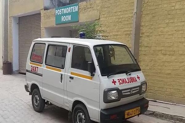 PunjabKesari, Student, Bus, Roadways