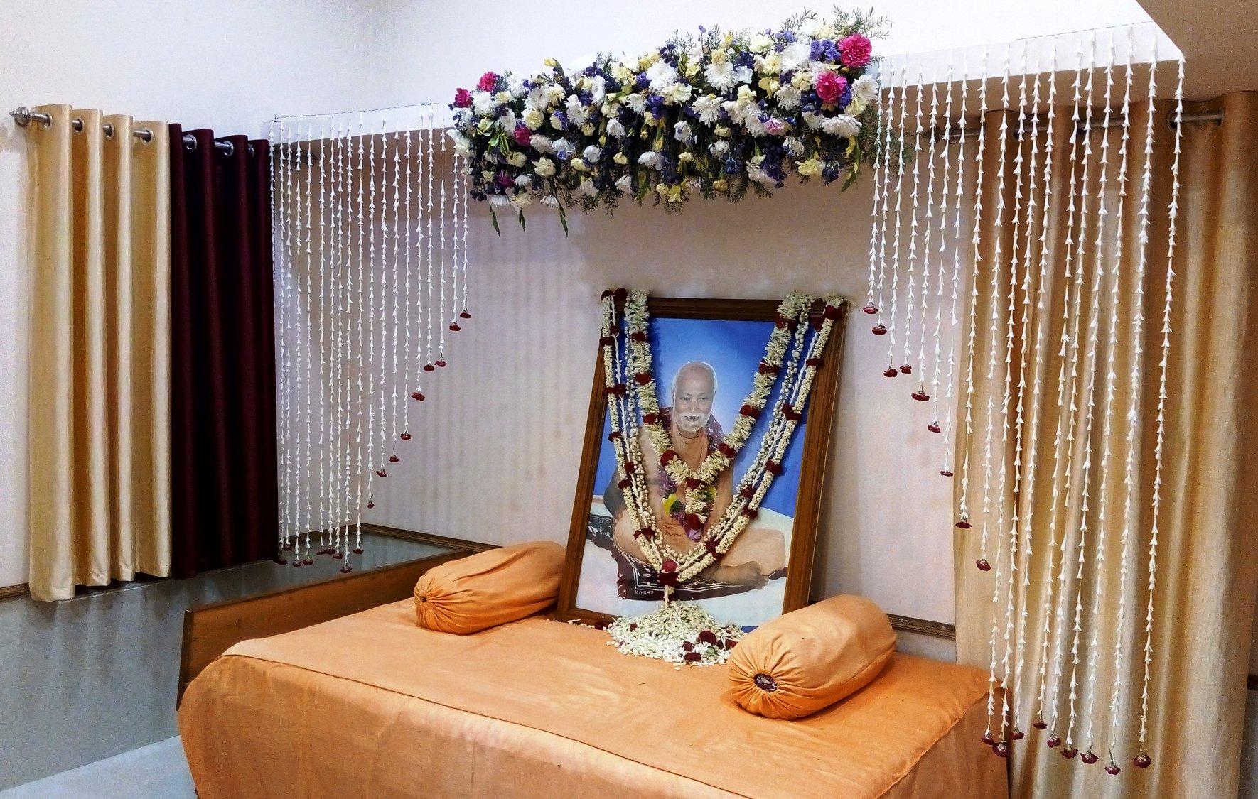 PunjabKesari Sri Chaitanya Gaudiya Mutt