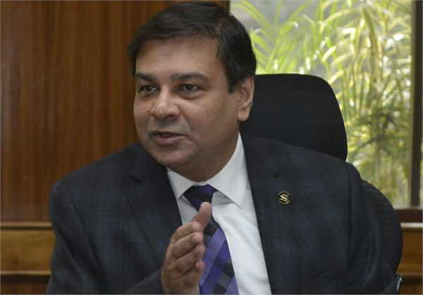 rbi presented before the ugarit patel parliamentary committee