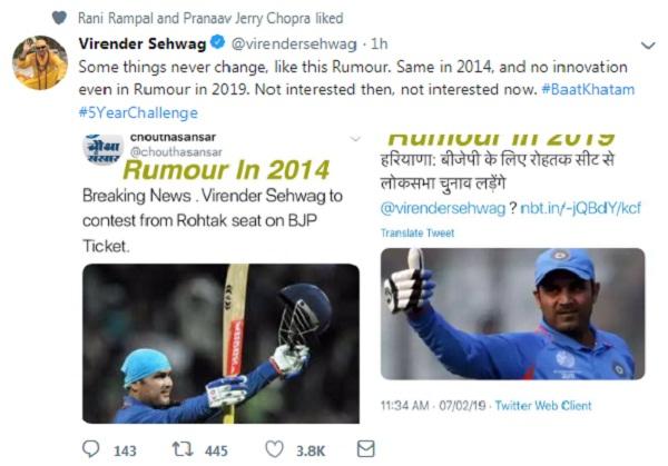 virender-sehwag-denied-rumour-of-joining-politics