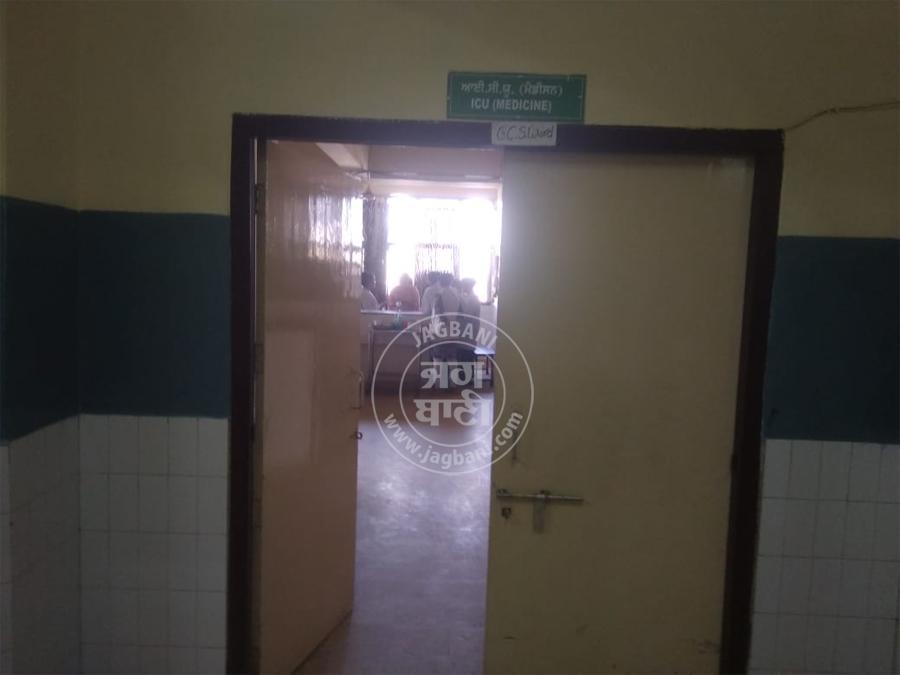 PunjabKesari, Ludahiana's rejuvenation team checked at Jalandhar's Civil Hospital
