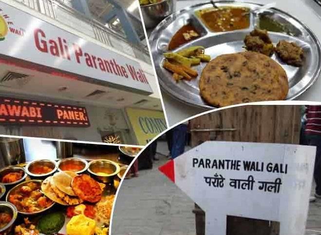 PunjabKesari, chandni chowk paranthe wali gali Image, Famous Food Street Image