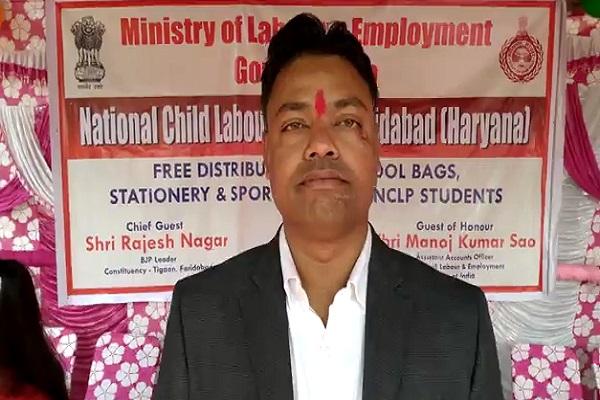 PunjabKesari, Ministry of Employment, Bags, Books, Children