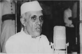 PunjabKesari,Independence Day, 15 August,Pandit nehru, Nari