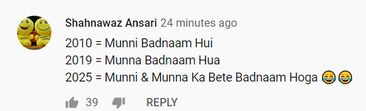 PunjabKesari, Munna Badnam Hua Images