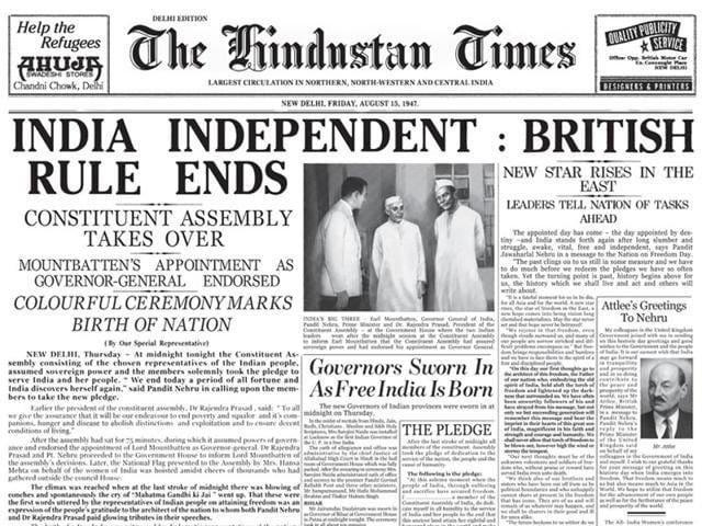PunjabKesari,Independence Day, 15 August, Nari
