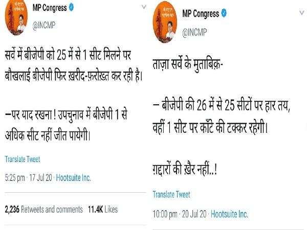 PunjabKesari, Madhya Pradesh, Bhopal, Congress, BJP, Shivraj Singh Chauhan, Kamal Nath, by-elections