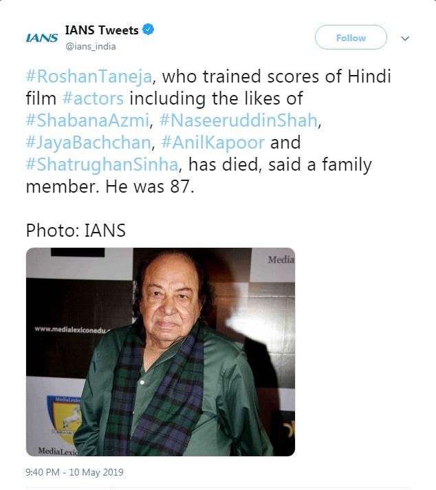 Bollywood Tadka, रोशन तनेजा इमेज, रोशन तनेजा फोटो, रोशन तनेजा पिक्चर