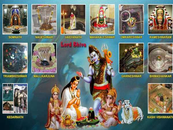 PunjabKesari, 12 ज्योतिर्लिंग, शिव जी, शिव शंकरा, महादेव, महाशिवरात्रि, Mahashivratri 2019