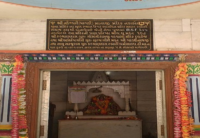 PunjabKesari, Temple of Nadeeshwari Mata, Gujrat, BSF Army, नाडेश्वरी माता मंदिर