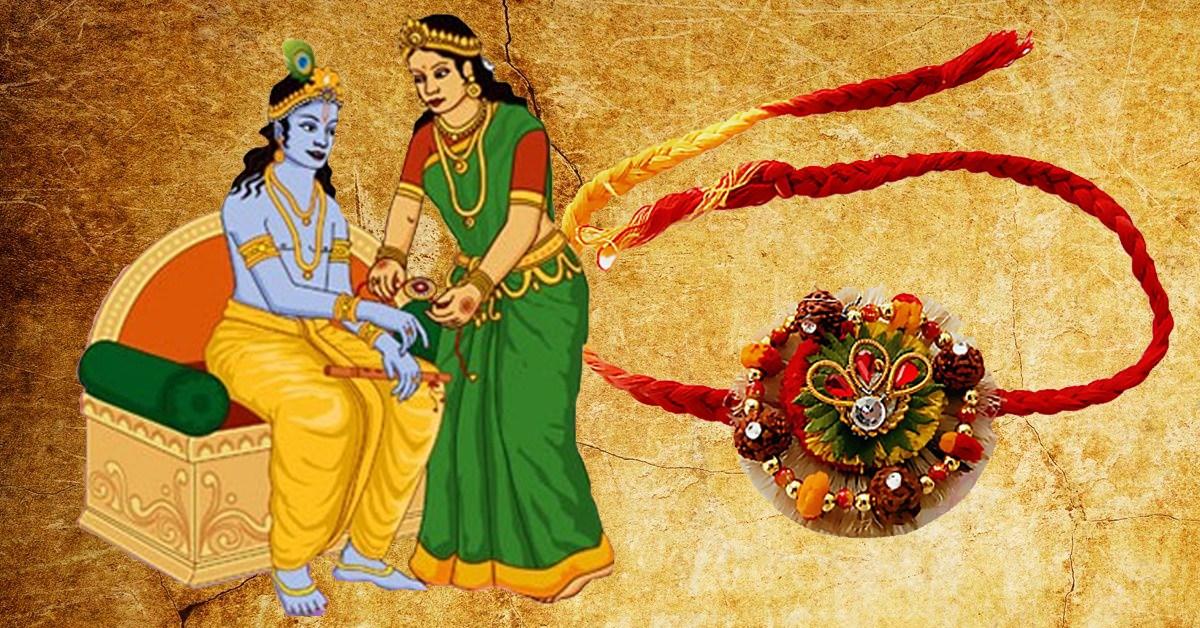 PunjabKesari, श्री कृष्ण, Sri Krishan