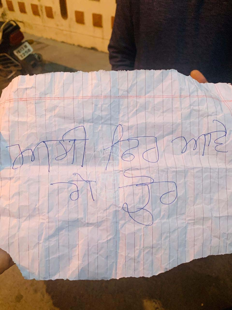 PunjabKesari, Thieves wrote a letter to warn for robbery