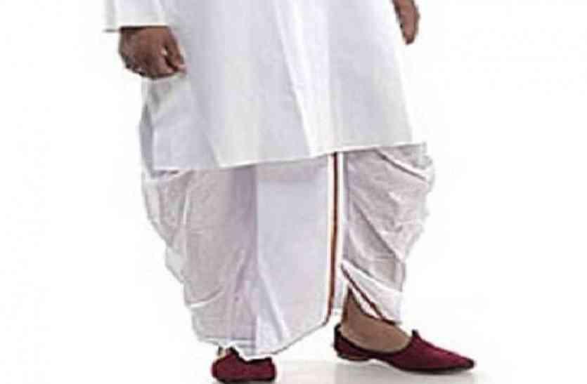 PunjabKesari Do not wear stitched clothes during worship