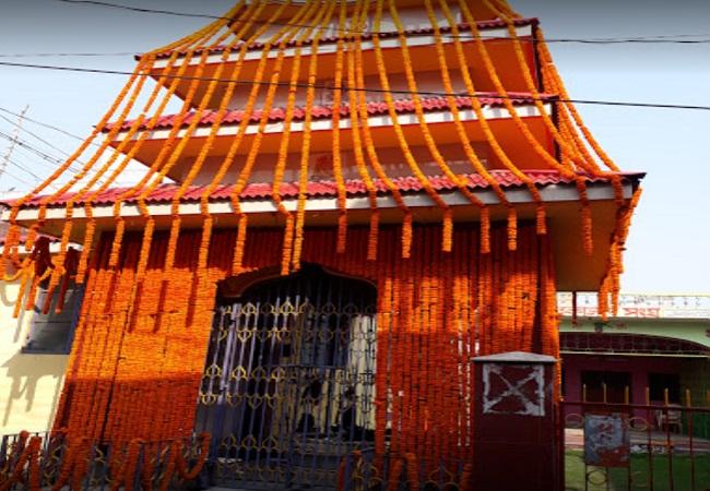 PunjabKesari, दुग्धेश्वर नाथ महादेव मंदिर, Dudhadeshwar Nath Temple