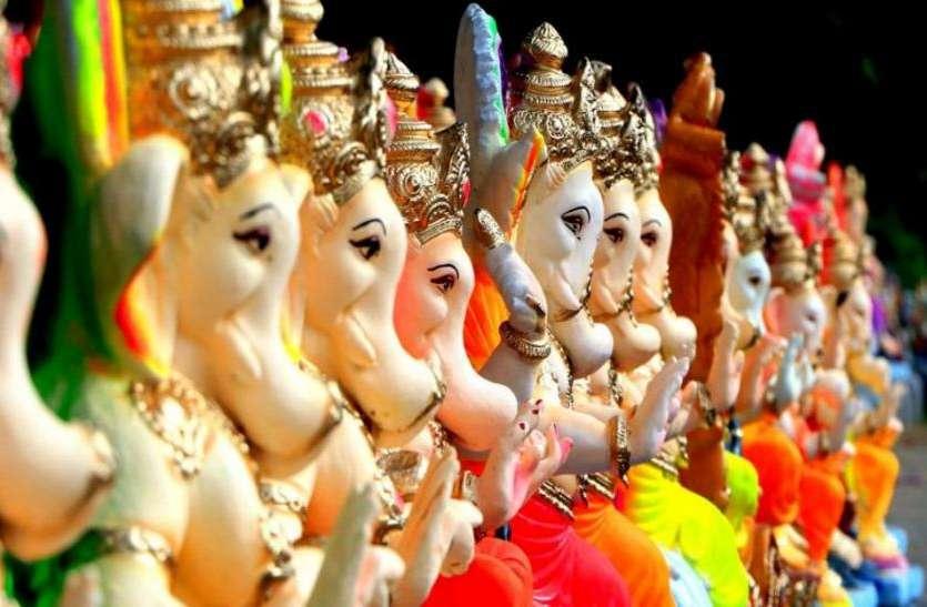 PunjabKesari, Lambodara, Sri Ganesh, Lord Ganesh