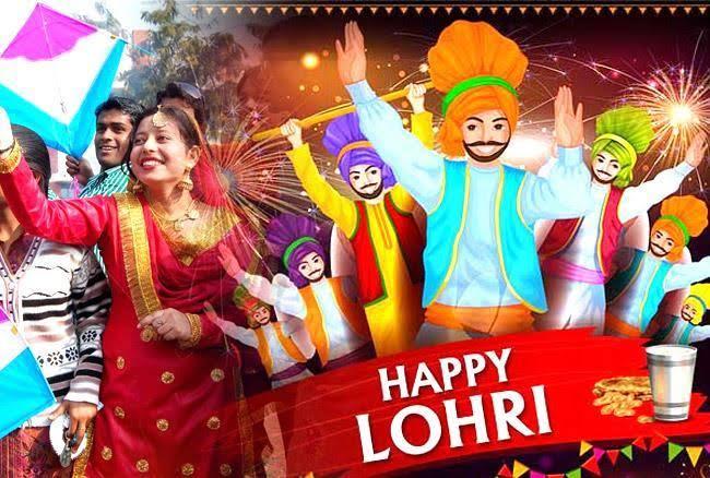 PunjabKesari, Lohri, लोहड़ी, लोहड़ी 2020, Lohri 2020