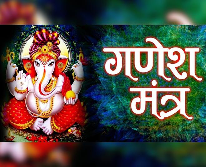 PunjabKesari, Ganesh Pujan Vidhi, Ganesh Mantra in Hindi, Lord Ganesha, Sri Ganesha, Ganpati, Lord Ganpati, ganesh ji ki puja vidhi, simple ganesh puja at home, ganesh pujan ka mantra, Punjab Kesari, Dharm