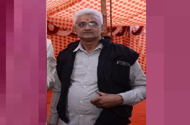 PunjabKesari, Madhya Pradesh, Satna, Maihar, Kendriya Vidyalaya, Haryana, dowry, misdeed, dowry returned, son of police officer