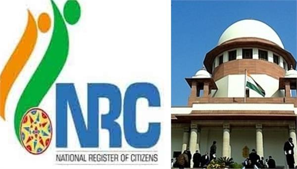 assam list nrc supreme court