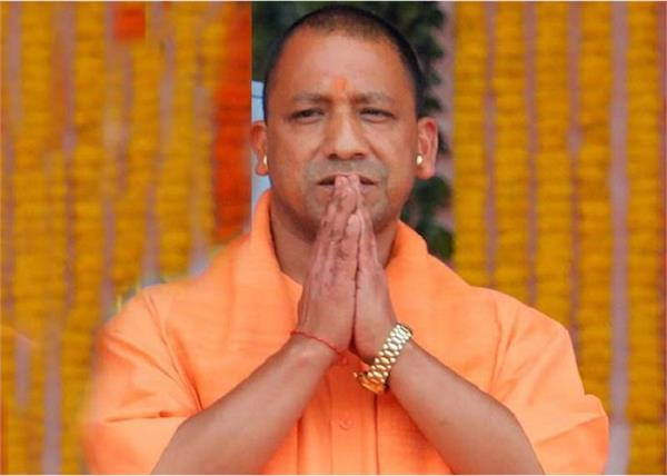 cm yogi to visit chitrakoot today akhand ramayana text will be launched