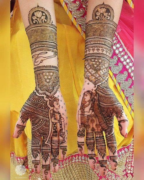 PunjabKesari, Dulhan Mehndi ki Design Image, दुल्हन मेहंदी की डिजाइन इमेज